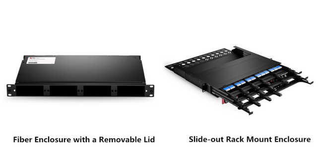 two-styles-of-rack-enclosure